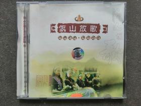 佤山放歌  VCD:沧源佤族-新歌专辑