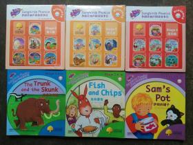 外研社丽声拼读故事会 第一、二、三、四、五、六级  6套合售