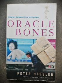 ORACLE BONES AJURNEY