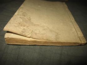 希见珍本地理风水书!手写秘著《分金书》一册!内收多种风水内容!带图