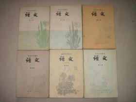 语文   初级中学课本    1---6册