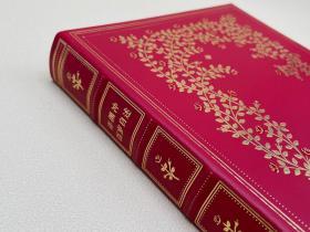 預售 限量小牛皮 | 許淵沖鈐印 《許淵沖百歲自述》定制版 鎏金紅色