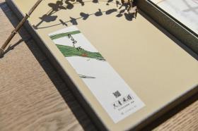 盒装 仿古笺《齐白石〈花卉笺〉》八种(宣纸喷彩,每幅3张,共24张)