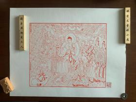 古法木刻·雕版印刷第一神品·覆刻唐咸通九年金刚经扉画《释迦说法图》(开本尺寸45*35厘米·赠定制画筒·可展可藏)