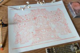 古法木刻·存世最古套印本·覆刻元代至正元年《元刊金刚般若波罗蜜经》卷首图(赠定制画筒)