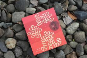 预售 | 《纸老虎日历 》鲁大东签名  独特的日历书 不枯燥 满足天马行空的想象 大百科日历书