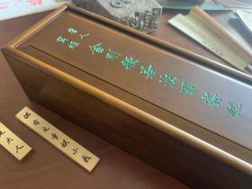 原色原大影制·国图重器·敦煌遗书·《唐人写经·金刚波若波罗蜜经》仿唐制精裱锦绫长卷(31*780厘米)榫卯手工香樟木盒盛放·仅下真迹一等