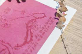 盒装 仿古笺纸《戏鸿堂笺》(宣纸喷彩,每幅3张,共24张)