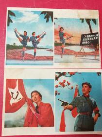 革命样板戏《红色娘子军》《红灯记》宣传画7幅
