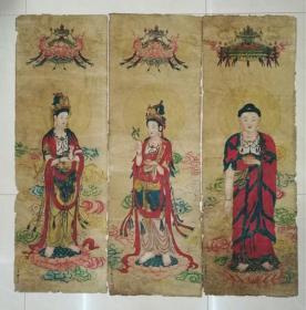(明)丁云鹏绘立轴丝绢《三式佛》(3尊佛像,尺寸:123X41厘米)