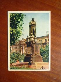 1930年12月或1957年明信片【请自鉴一下】