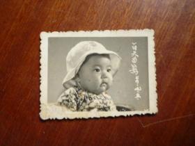 1974年 儿童百日照