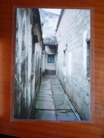 宁波拆迁前的老房子照片【大尺寸封塑:30×20】【稀缺本】【有2000张电子文档需者另谈】