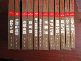 世界十大禁书