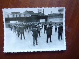 文革前后照片——体育运动