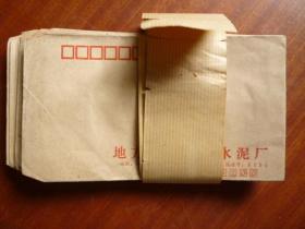 空白信封《地方国营镇海水泥厂》(电话575)