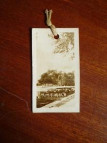 五六十年代西湖风景照书签《杭州平湖秋月》