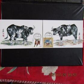 2021-1 生肖牛邮票极限片2枚全  销海城牛庄戳