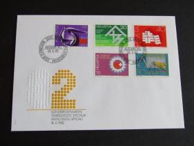 1982年瑞士过UV特种封 带盲文 发行量少