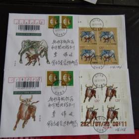 2021-1生肖牛邮票右上铭版四方联 原地达牛首日挂号实寄封 双戳清