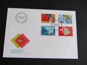 1985瑞士特种纪念封 官封