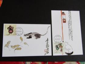 2020-1 生肖鼠-齐白石烛台老鼠图2 邮票极限片2枚全 销紫云鼠场戳