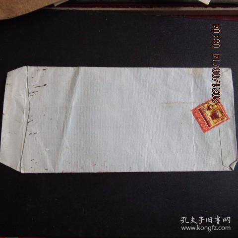 文革挂号实寄封贴普18-20分钢铁票 销甘肃永昌金川满戳