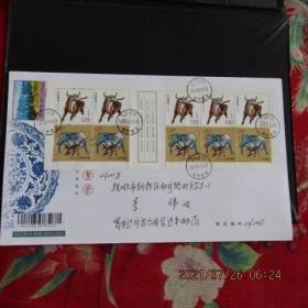 2021-1 生肖牛 小本票邮票 原地台安达牛首日挂号实寄封 双戳清