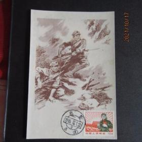 """文普-10分 """"一级战斗英雄孙生禄"""" 绘画版极限片 1985年戳"""
