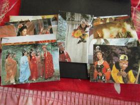 """80年代黑龙江科学技术版""""西游记剧照""""明信片 9个品种16枚合售"""