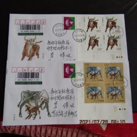 2021-1 生肖牛邮票左下铭版四方联 原地达牛首日挂号实寄封 双戳清
