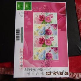 2020-10 玫瑰邮票小版张 520五爱街首日挂号实寄封 双戳清