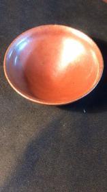 宋金茶盏----南宋建窑(武夷山遇林亭窑)御字款柿红釉建盏