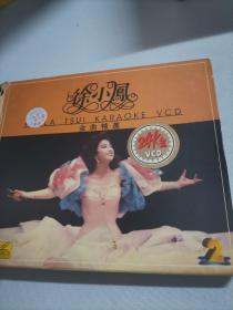 徐小凤  24K金VCD 卡拉OK专辑(金曲精选2)