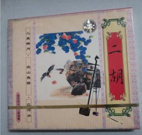 音乐风光系列 二胡  VCD