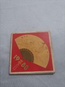 1980年年历卡( 昭君出塞,西施浣纱 ,贵妃醉酒)3张