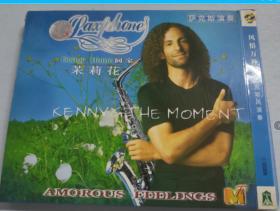 风情万种:萨克斯风演奏(音乐VCD) 1张