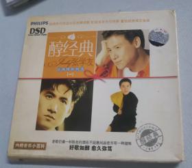 醇经典 张学友经典情歌精选(一)CD1张