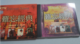 难忘经典(四)VCD