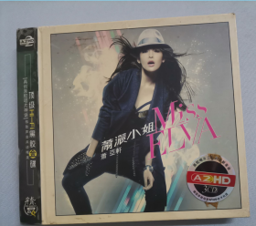 萧亚轩-潇洒小姐(黑胶  3CD)