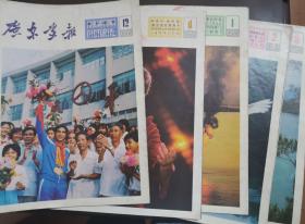 广东画报 ( 1983年1. 2. 4 . 8 .12期) 5册