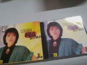 龙飘飘   晚风龙腔雅韵 VCD 卡拉OK专辑   经典名曲 1