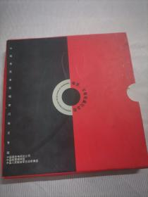军人之声 邮票军歌收藏纪念册