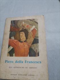 Piero Della Francesca : GLI  AFFRESCHI DI AREZZO