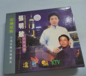 张明敏 民歌情歌  VCD