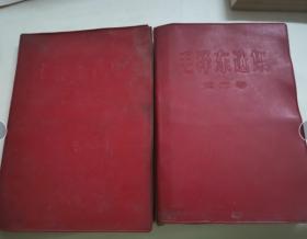 毛泽东选集(2. 3卷)2册