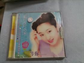 杨钰莹等你…… CD
