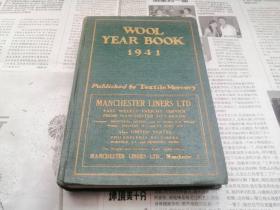 民国印制的珍贵年鉴:抗战时期原版《WOOL YEAR BOOK--1941》