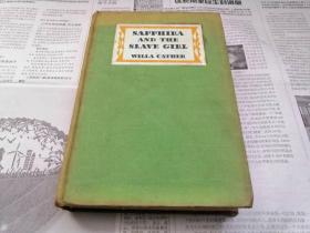 罕见民国1940年初版印制的薇拉·凯瑟优秀珍稀作品《莎菲拉和女奴》