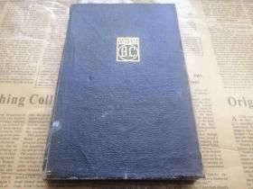 罕见民国1919年印制的珍稀原版古籍《A Modern Book of Criticism》